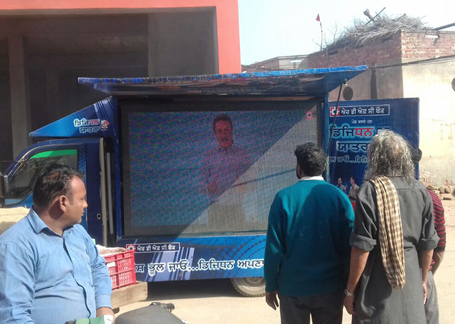 Led Video Advertising