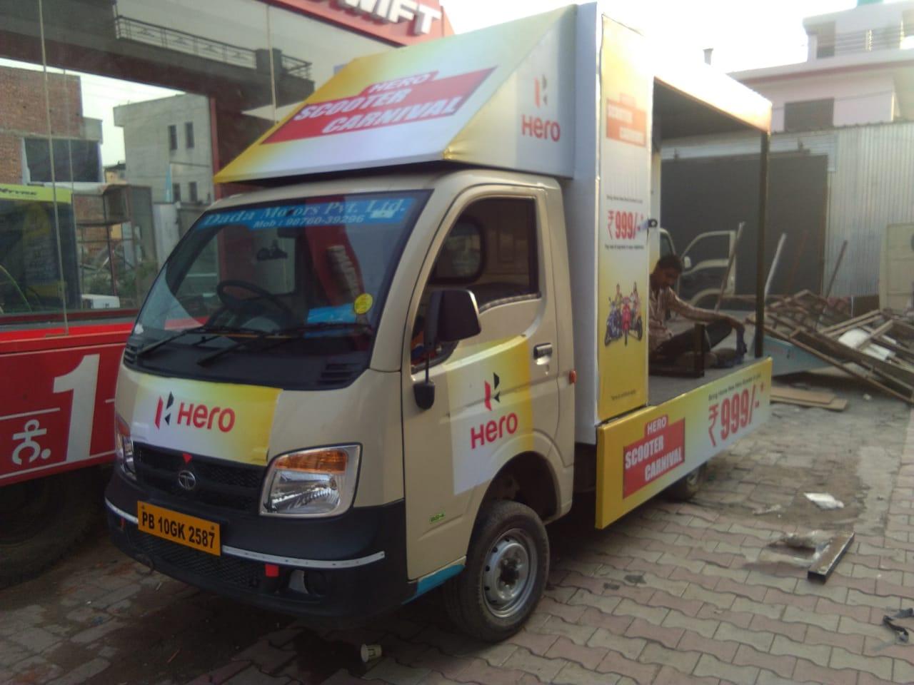 fabrication advertising in chandigarh