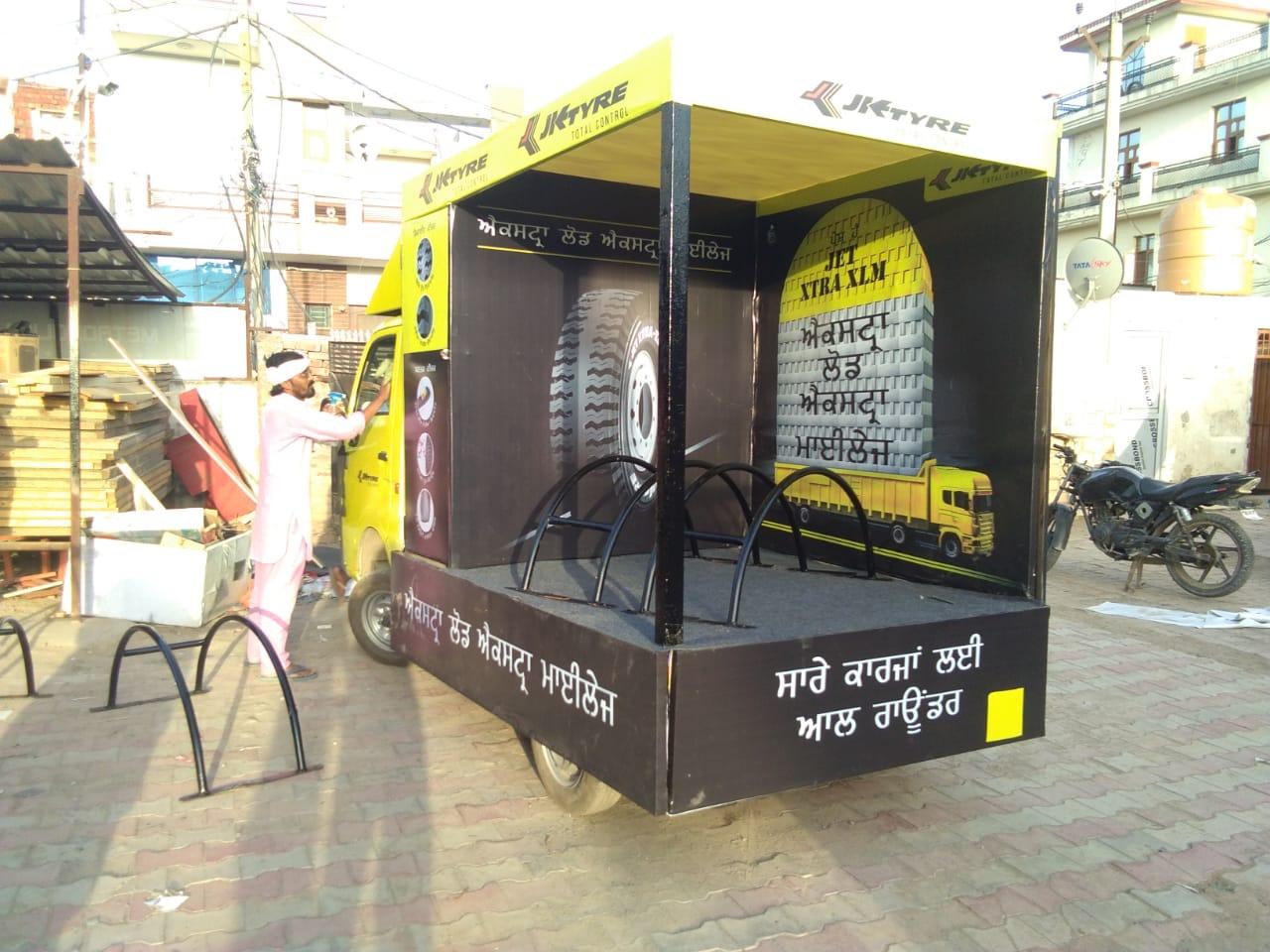 Video Van Campaign