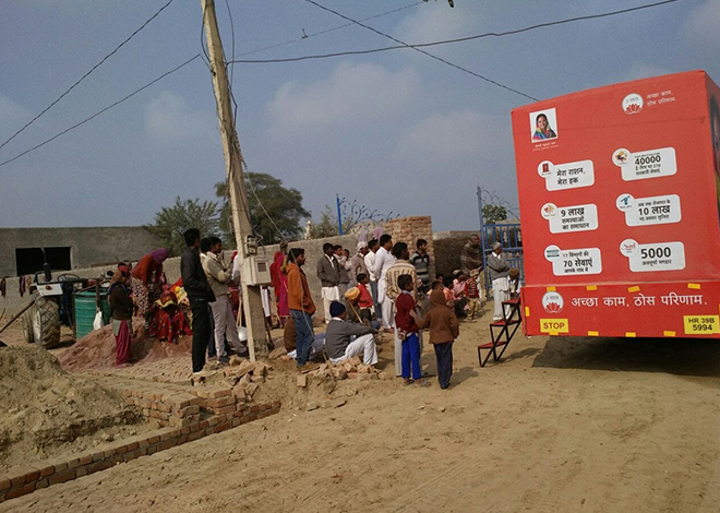 political campaign companies in chandigarh