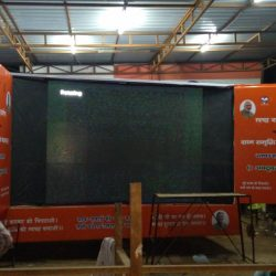 Video Mobile van show company in UP, LED Mobile Van Campaign on rental in UP,