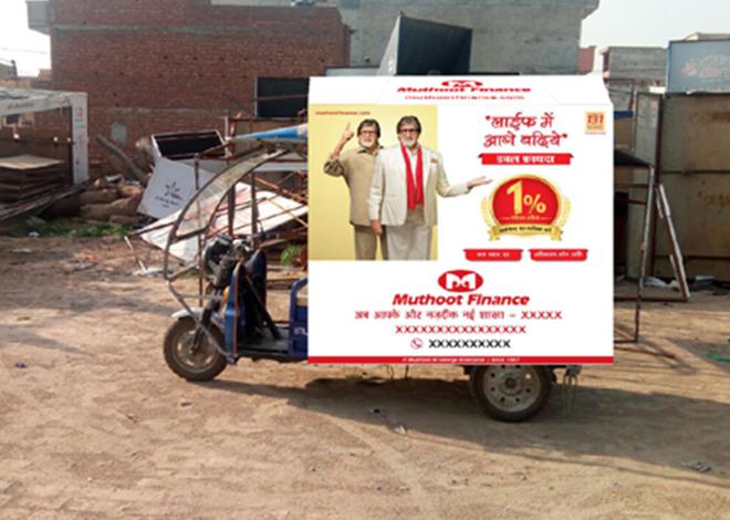 fabric design services in chandigarh