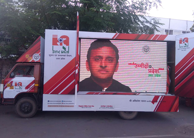 LED Video Van Campaign in Chandigarh