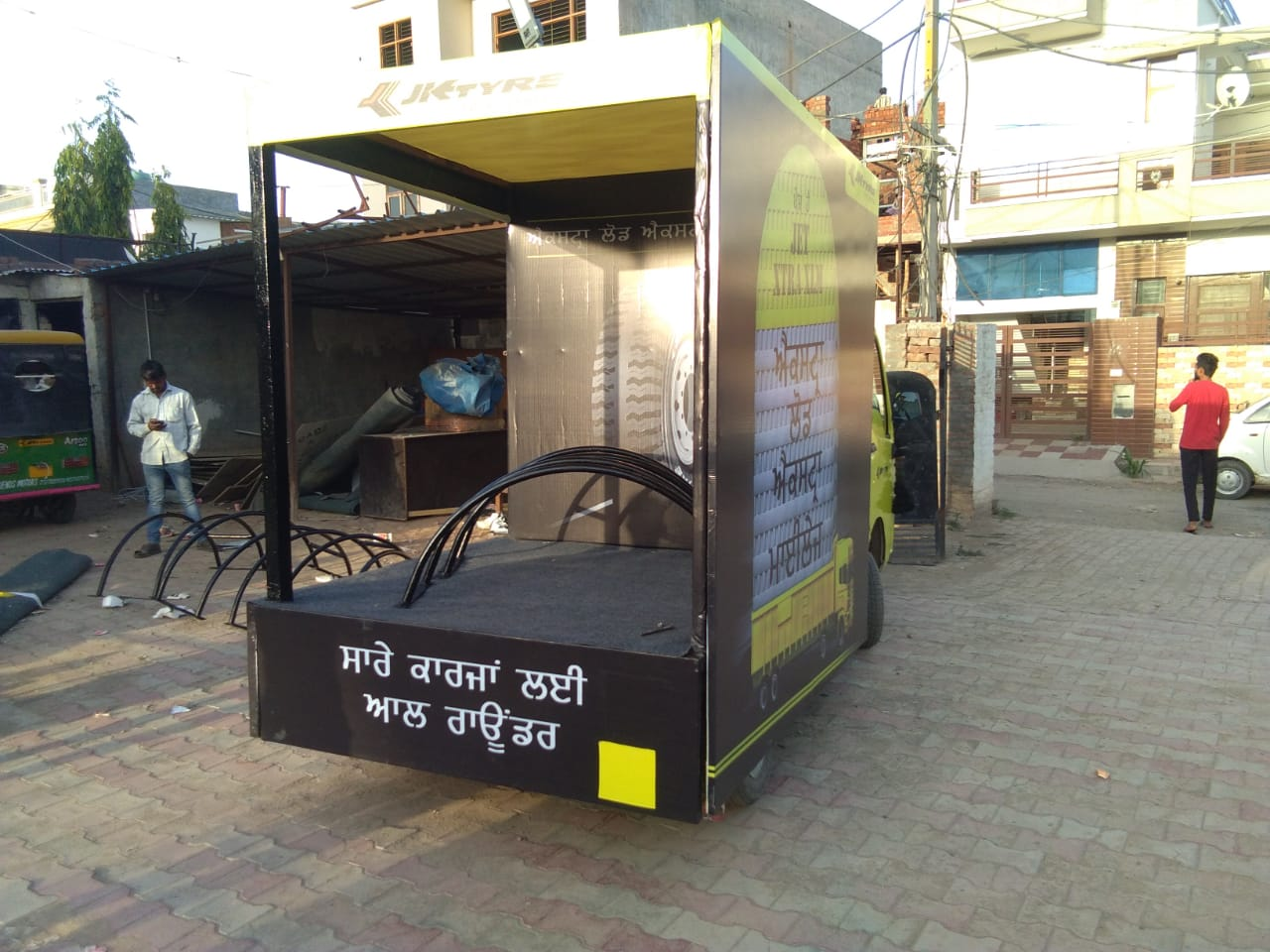 JK Tyre Advertising