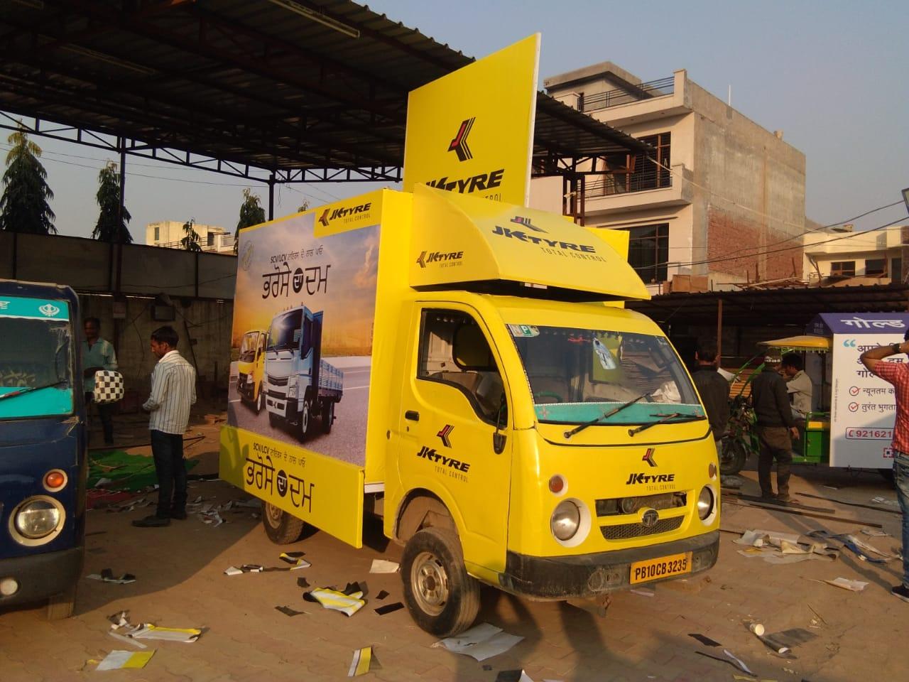 Indoor Branding in Madhya Pradesh