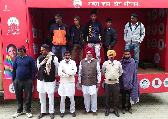 election campaign management in chandigarh