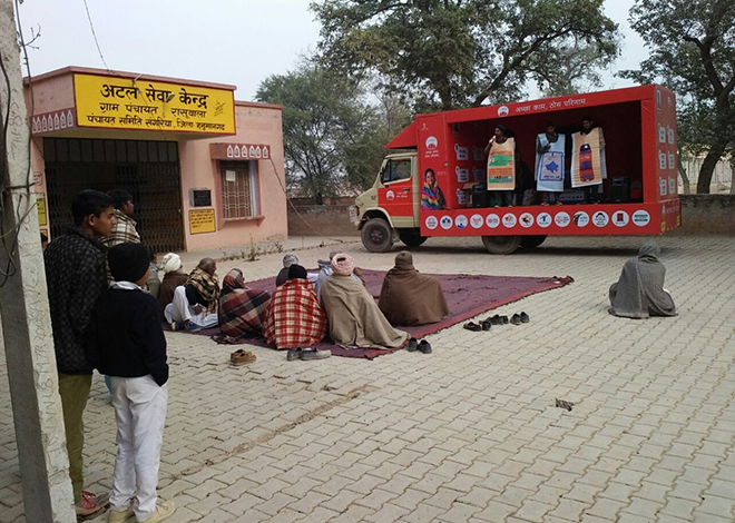 election campaign company in chandigarh