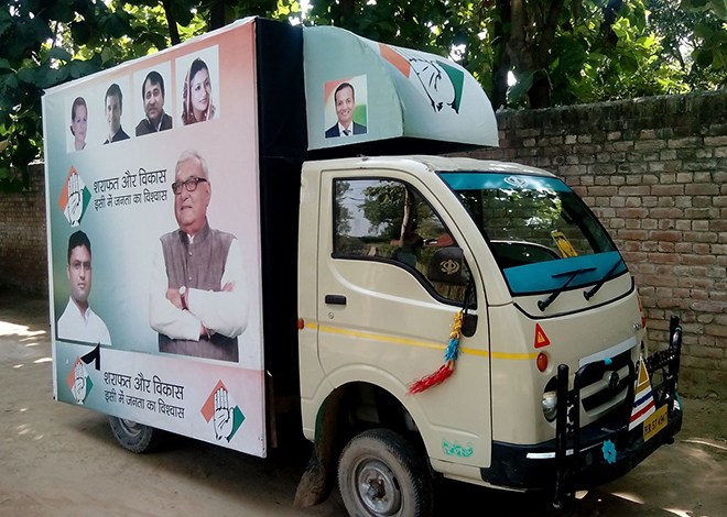 election management company in chandigarh
