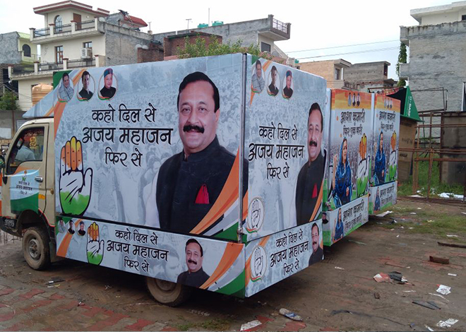 election management companies in chandigarh