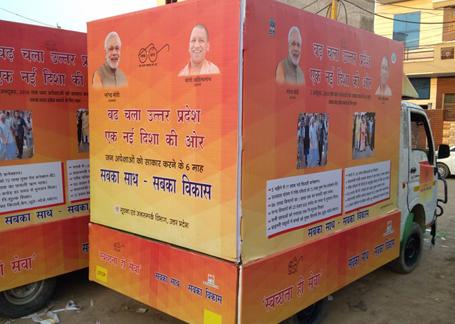 political campaign management in chandigarh