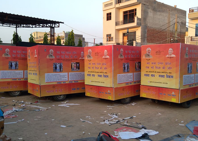 election campaign services in chandigarh