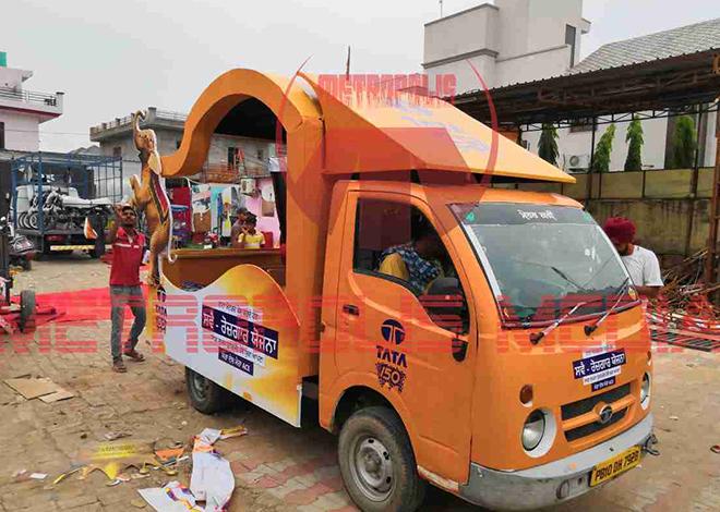 road show organization in chandigarh