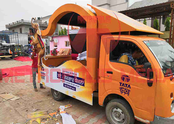 road show in service in chandigarh