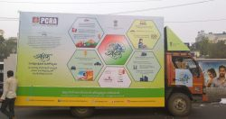 Election campaign management in Madhya Pradesh