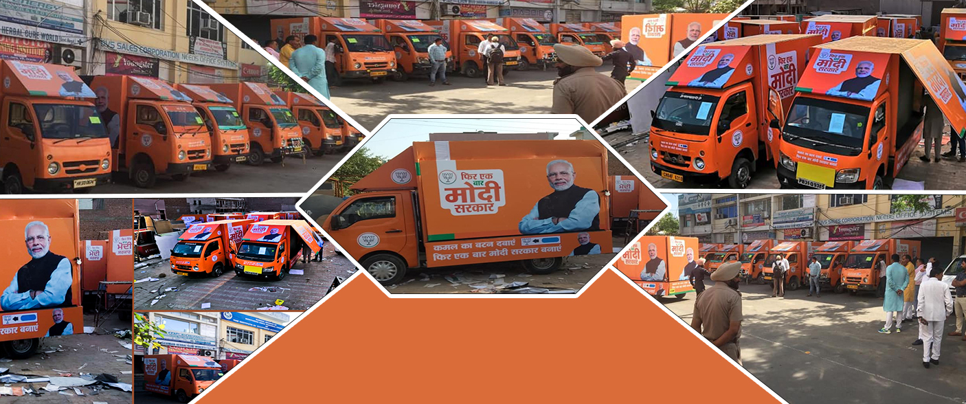led Mobile van show service in Rajasthan